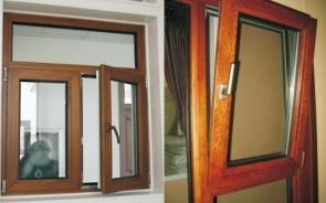 德式68铝木复合平开窗